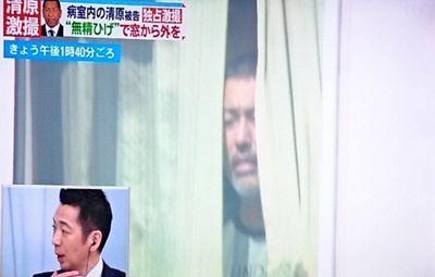清原和博被告、初公判「覚せい剤...