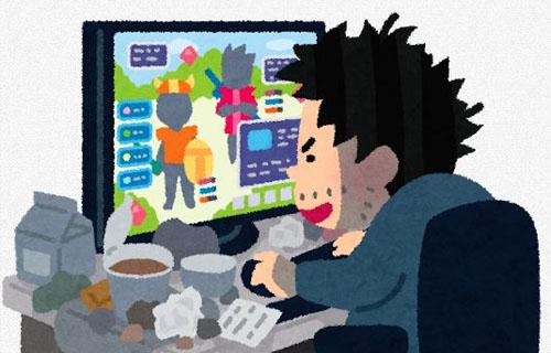 『ゲーム依存』について、日本で初の全国調査・・・普段長時間遊ぶ人ほど仕事や健康に悪影響