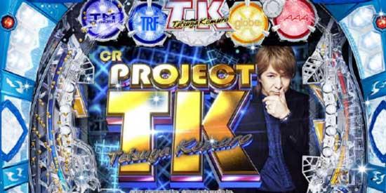 PROJECT-TK-obi