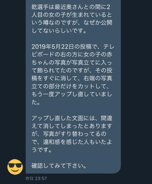 EOJS-BJUYAA2_Pt