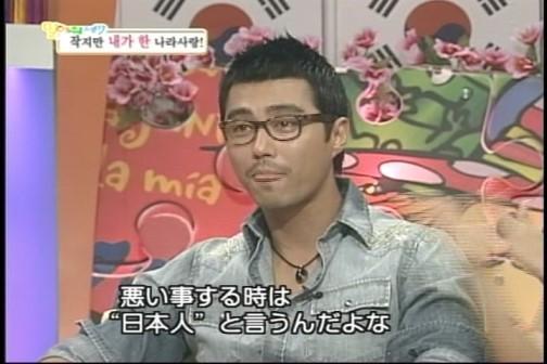 【神奈川】「山車が爆発、死人がでる」掲示板に落書き 無職の男(50)を逮捕 ->画像>9枚