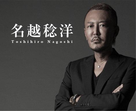 staff-photo-nagoshi
