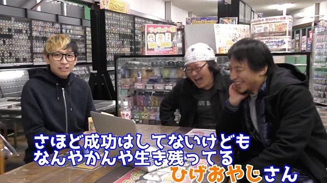 hiroyuki10.jpg