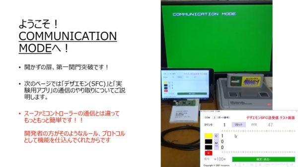 nico20210811_0005-600x337