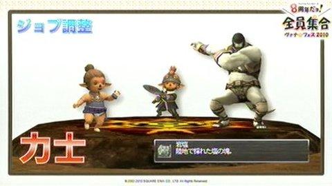 sumo_wrestler