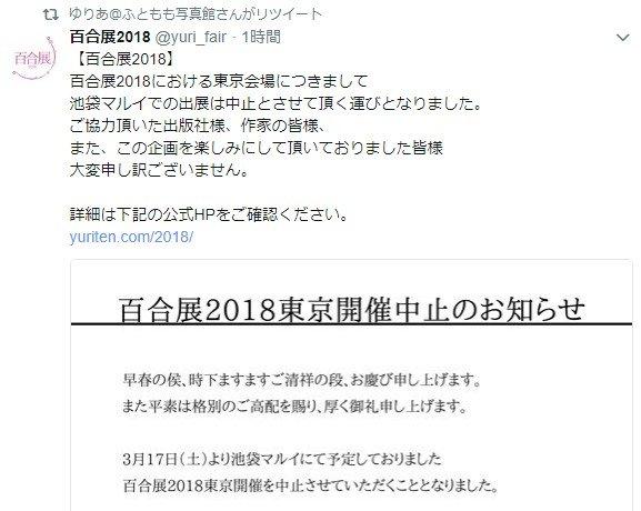 2018y03m12d_202859995