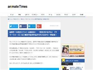 https://www.jp.playstation.com/blog/detail/6796/20180416-shenmue.html