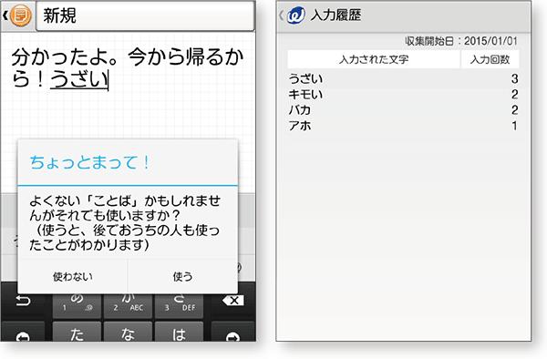 img_auto-check