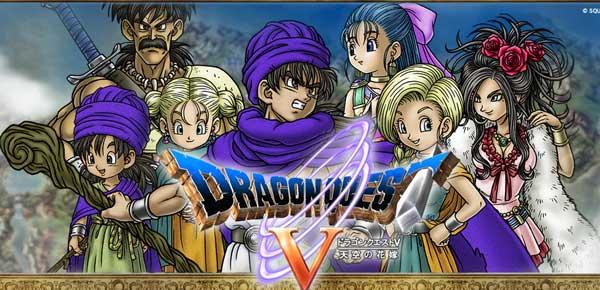 ドラゴンクエストV-for-スマ