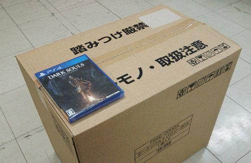 PS4『ダークソウル トリロジーボックス』箱がデカすぎるwwwww「徒歩や自転車で持ち帰るのはかなりキツい」