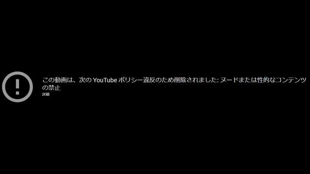 2018y08m02d_220653682