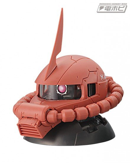 gundam_exceed_model_zaku_head_005-440x549.jpg