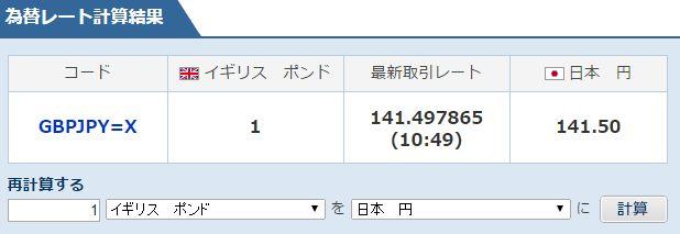 レート.jpg