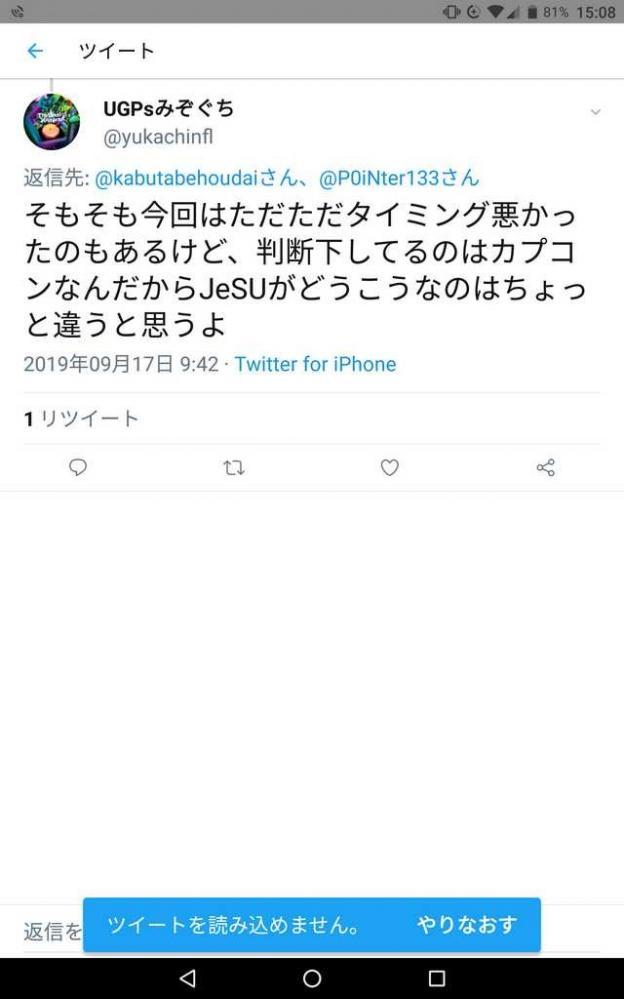 JZzH4V7_20190917170143s