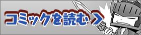 bnr_comic