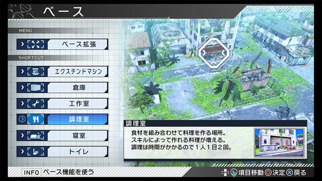 system-genre01-img04