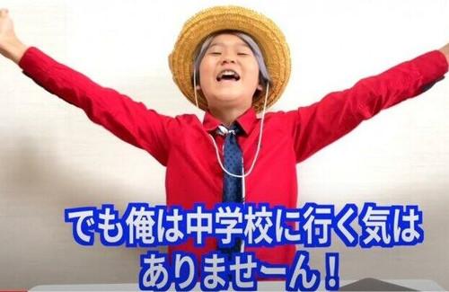 不登校宣言のゆたぼんが永田町に参上「ひろゆきは本当にクソ」