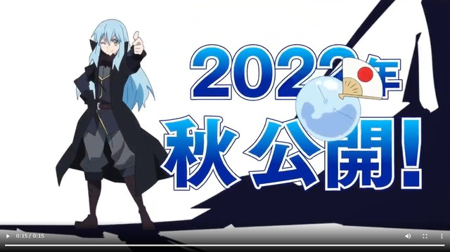 2021y09m21d_233023328