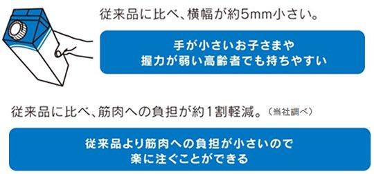 DMeXXq4UMAMZ_4w.jpg