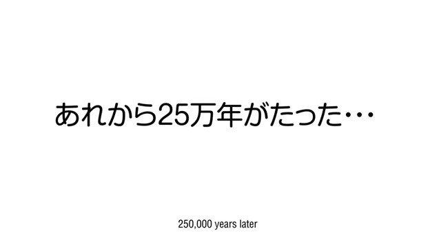 2012y09m12d_103833104