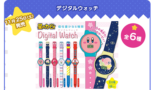 goods_krb2watch_img.png