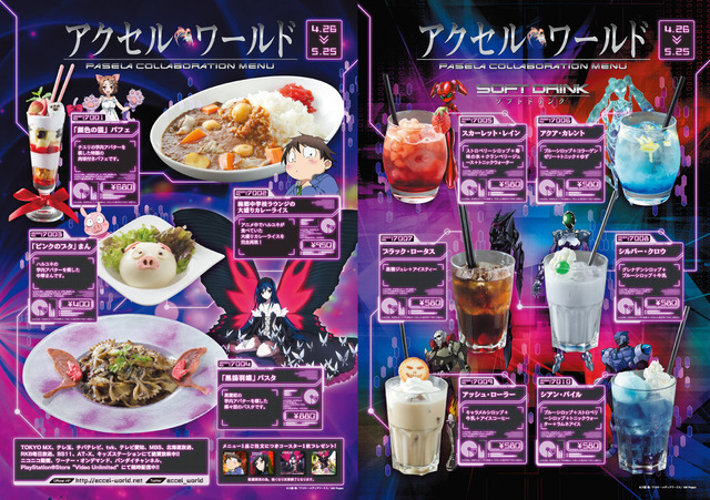 aw_menu