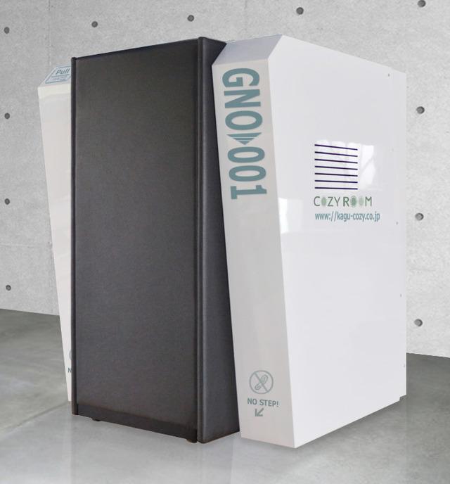 gno001-1