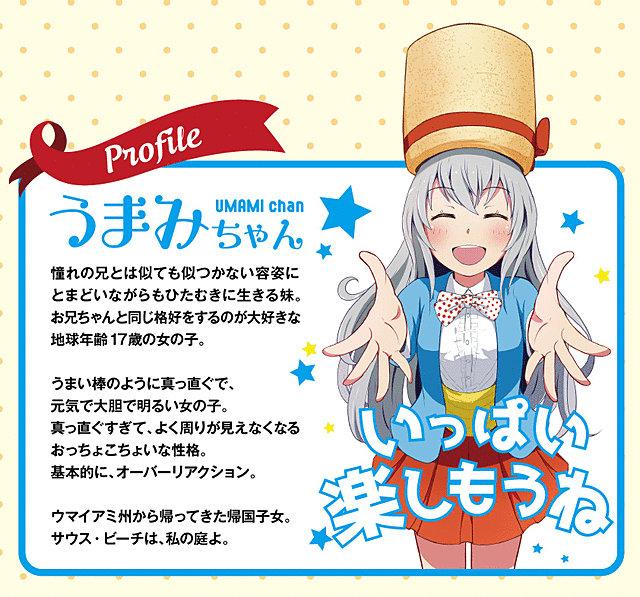 041umami_cheese_4.jpg