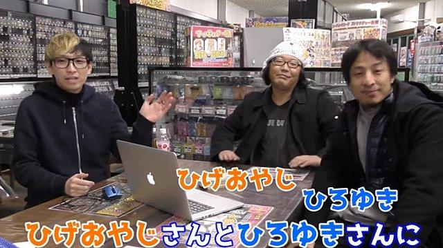 hiroyuki3.jpg