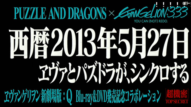 bandicam 2013-04-29 12-08-40-000