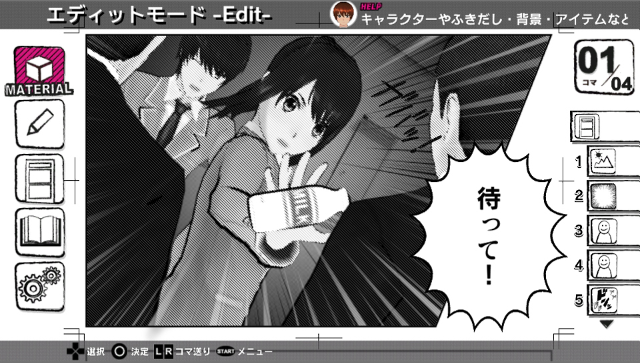 gz_manga_s01