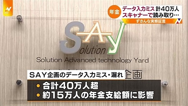 news3326757_38
