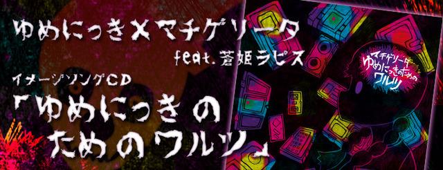 topic_music