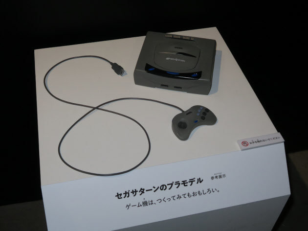 0000-PB1-3