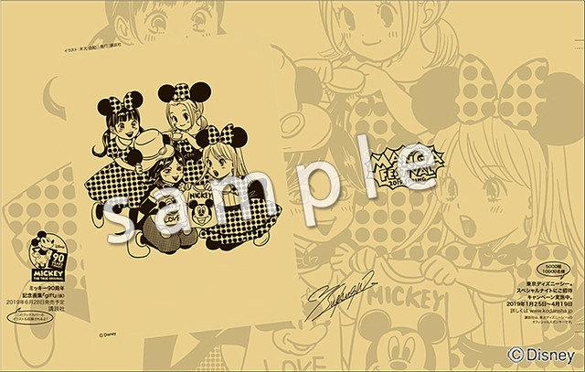 003_suetsugu_sample_fixw_640_hq