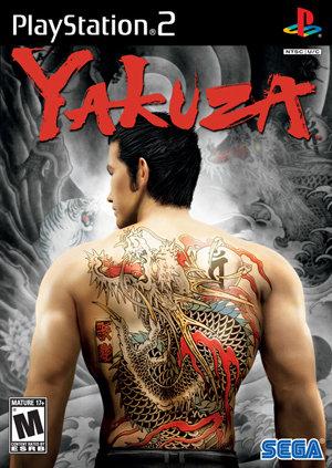 Yakuza-sega