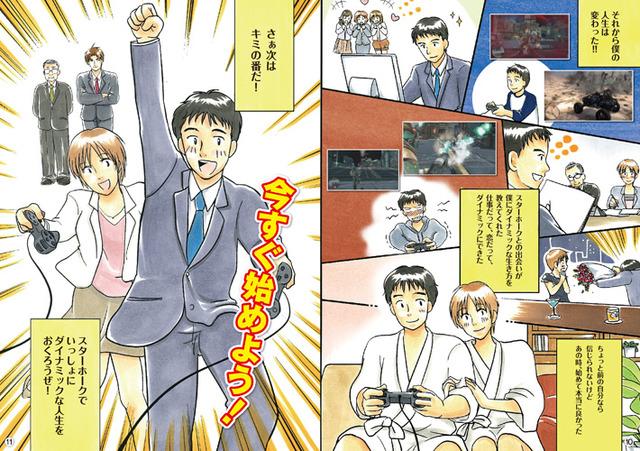 comic_06