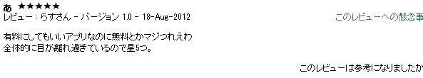 2012y08m20d_161957047