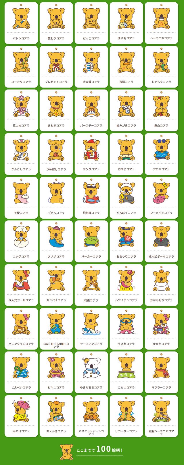 screenshot-www.lotte.co.jp-2020.06.18-11_22_23