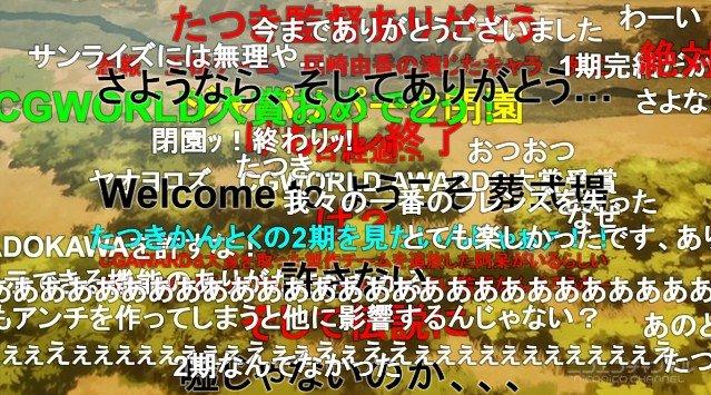 2017y12m28d_200443312.jpg