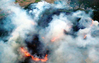 兵庫県で大規模な山火事発生!発生から数時間経つも火が消えずどんどん拡大中