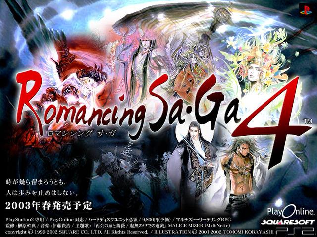 r_saga_4_neta