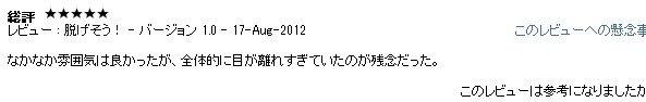 2012y08m20d_161915599