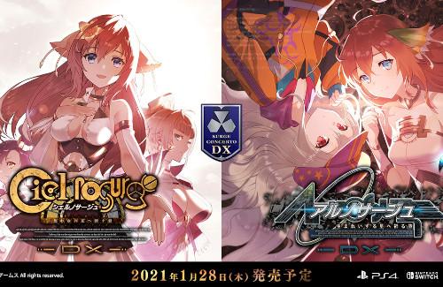 【今週発売ゲーム】『シェルノサージュDX』『アルノサージュDX』他、3月1日~7日発売タイトルまとめ!