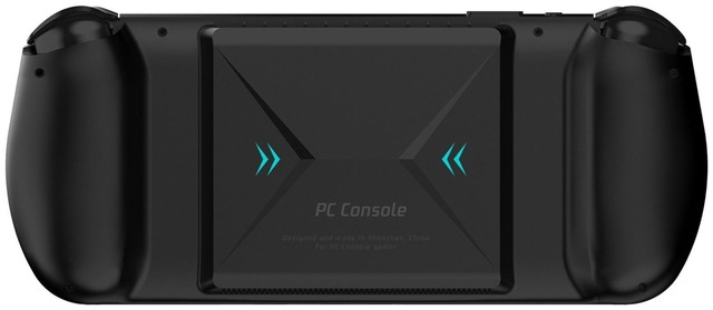 tencent-console-3-scaled
