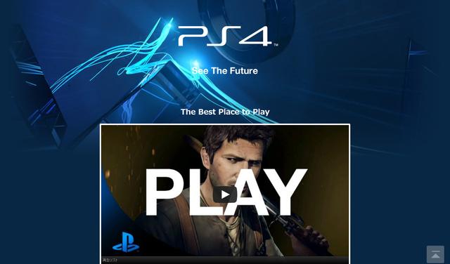 PlayStationR4   プレイステーションR オフィシャルサイト