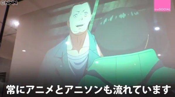 otaku4