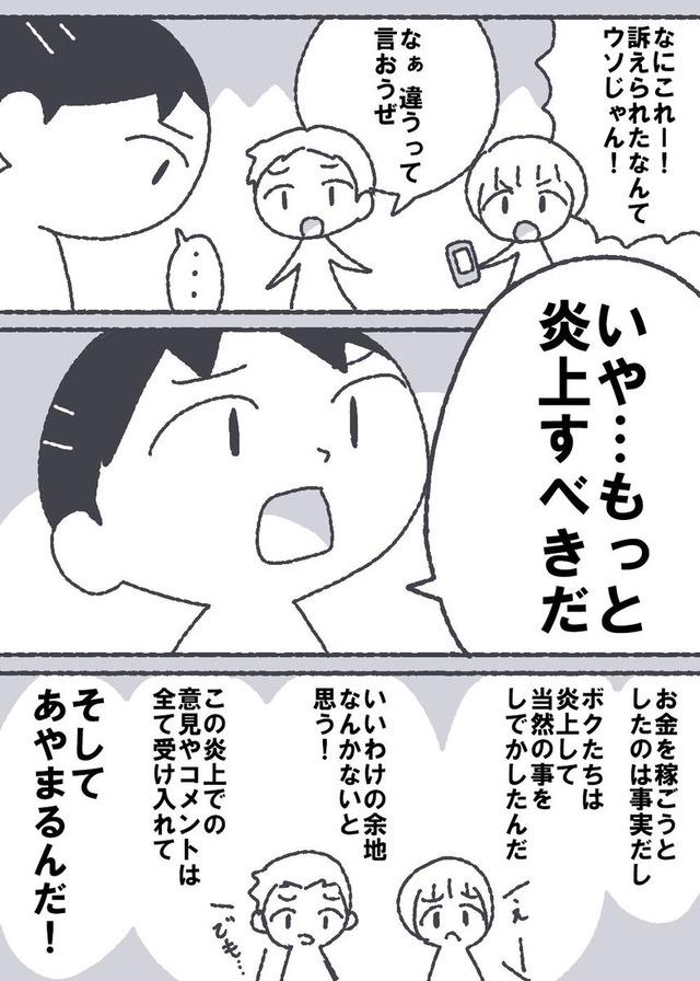 ECA465JU8AEjmty