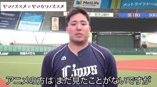 yamanosusume5