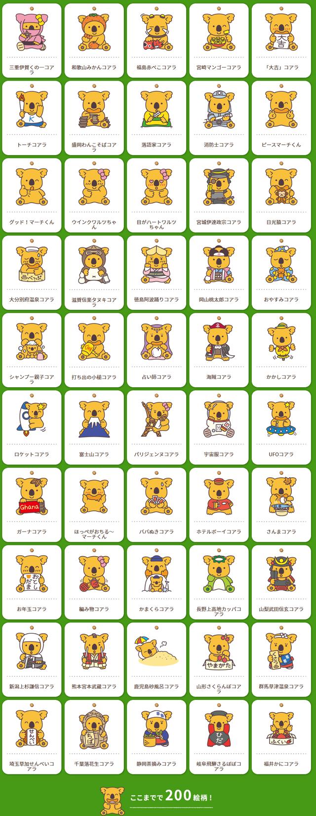 screenshot-www.lotte.co.jp-2020.06.18-11_22_53